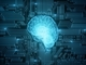 AIに期待するセキュリティ担当者が8割超え BlackBerry Cylance調査