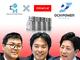Oracle Databaseのバックアップサイトを沖縄に! 簡単導入&スモールスタートが可能な沖縄クロス・ヘッドの「OCH POWER BCPパッケージfor Oracle Database」