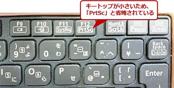 やり方 プリント スクリーン プリントスクリーン(print screen)とは?やり方は?画像保存や印刷する方法もチェック!