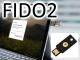 MicrosoftがAzure ADで「FIDO2」対応、パブリックプレビュー開始