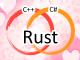 Microsoft、安全で高効率のプログラミング言語として「Rust」を高く評価