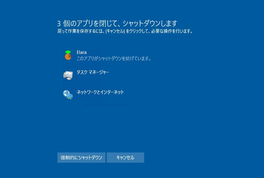 暁夫 アプリ 関
