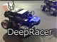 第4回 手を動かして強化学習を体験してみよう(自動運転ロボットカーDeepRacer編)