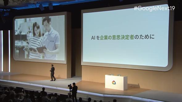 図3 AIを企業の意思決定者のために