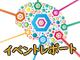 グーグルのAI技術、2019年夏の最新情報 — Google Cloud Next '19 in Tokyo 基調講演2レポート