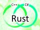 Rust言語のメリットと課題、「Azure IoT Edge」の事例から分かること