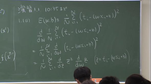 図4 演習問題もある(引用元「TSUKUBA OCW、機械学習」)