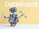 データサイエンティストでない人に、データサイエンティストっぽく働いてもらおう