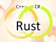 「Rust」言語を採用したAWS、Rustプロジェクト支援を開始