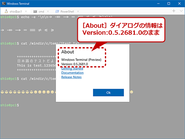 Windows Terminalの[About]ダイアログ