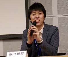 図8 阪田隆司