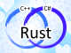 「Rust言語」をWindowsプロジェクトに適用してみた、Microsoftの事例