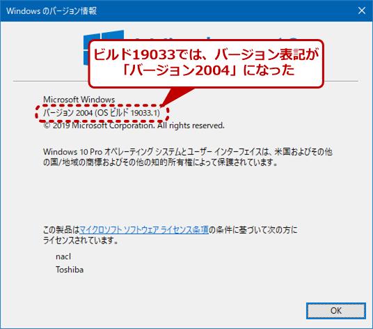 windows server 2019 正式 版