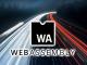 ブラウザで実行可能な言語「WebAssembly」、Webの標準へ