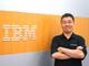 「Red Hat OpenShift on IBM Cloud」によって、CI/CD(継続的インテグレーション/継続的デリバリー)パイプラインの構築はどれほど簡単になるのか?