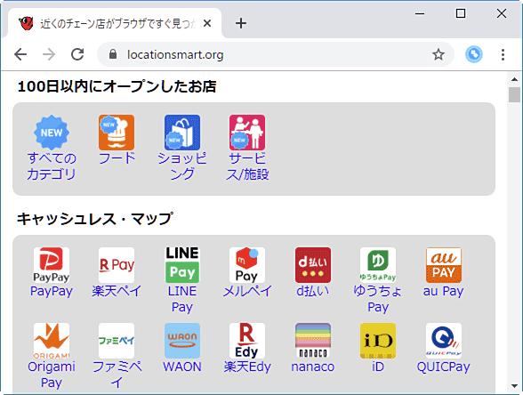 ダークモード対応のWebページの例(通常モード)