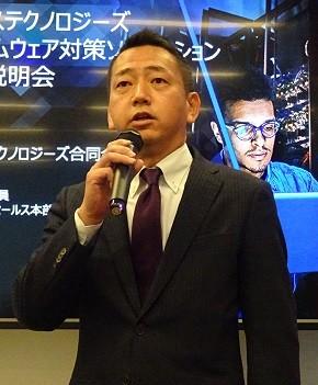 ベリタステクノロジーズ テクノロジーセールス本部 常務執行役員 高井隆太氏