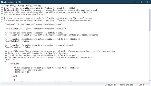 設定は外部のJSONエディタでsettings.jsonを編集(2)