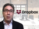 テレワークの課題をDropboxが調査 新たな電子署名サービスも紹介