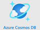 Microsoft、「Azure Cosmos DB」のサーバレス価格モデルのプレビューを開始