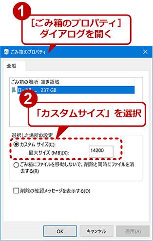 削除と同時にファイルが消されてしまう場合