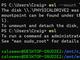 Windows 10と「WSL 2」でLinuxファイルシステムへのアクセスが可能に