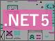 .NET 5世代のALMを意識した、.NET Frameworkアプリのワークロードごとの.NET 5移行戦略