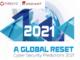 2021年のサイバーセキュリティ動向を予測 ファイア・アイ