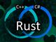 Rustの利用状況調査、ビジネス利用が進む一方で習得の難しさなどが依然課題