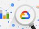 Googleが予測する2021年のデータとクラウドの動向とは