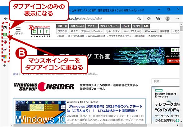 Webページのタイトルを非表示にする(1)