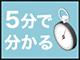 news007.jpg