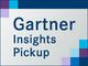 インパクト大の4つの先進技術:Gartnerの最新レーダーレポートから