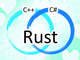 Androidの開発へ「Rust」を導入、なぜなのか