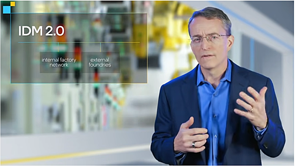 Intelの新CEO、Pat Gelsinger氏のプレゼンテーション