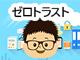 news014.jpg