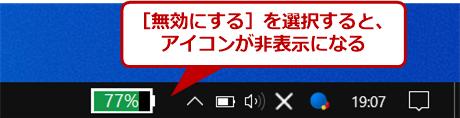 「ニュースと関心事項」の表示を変更する(3)
