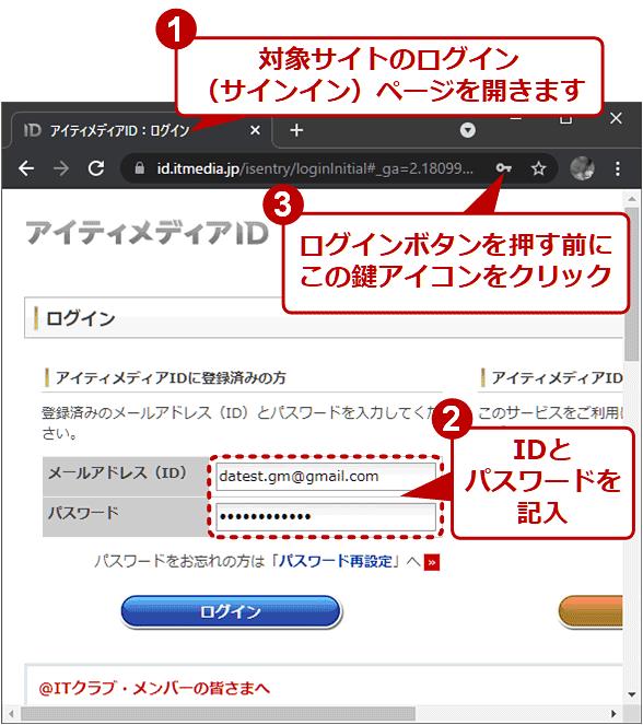 key_icon01