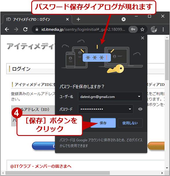 key_icon02