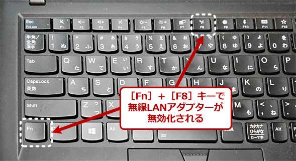 Lenovo ThinkPad X1 Carbonのキーボード