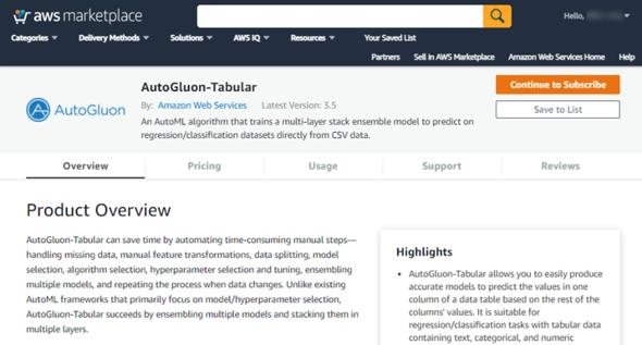 図2 AWS Marketplaceに出品されているAutoGluon-Tabular