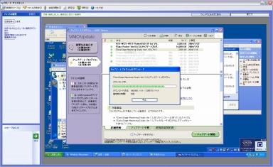 jn_remote004.jpg