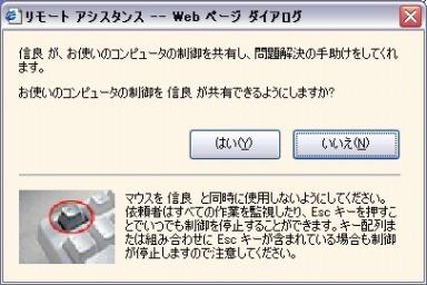 jn_remote006.jpg