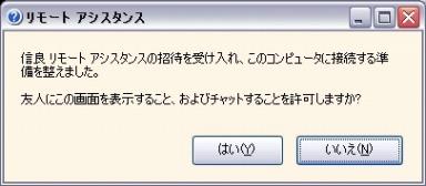 jn_remote007.jpg