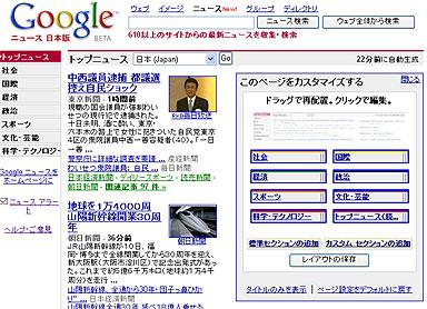 google 言語 設定 おかしい