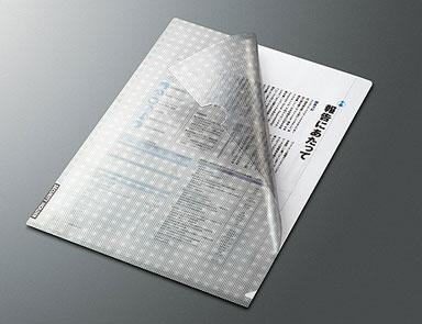 した ファイル 印刷