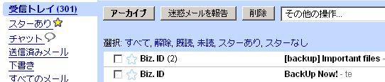 glt_backup_kazari.jpg
