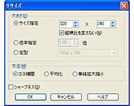 vix02.jpg