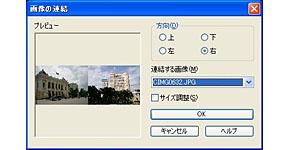 vix03.jpg