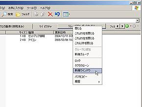 tab03.jpg